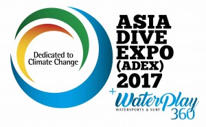 adex-2017waterplay-logo